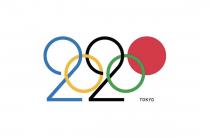 Программа Олимпийский игр 2020, расписание соревнований и церемоний